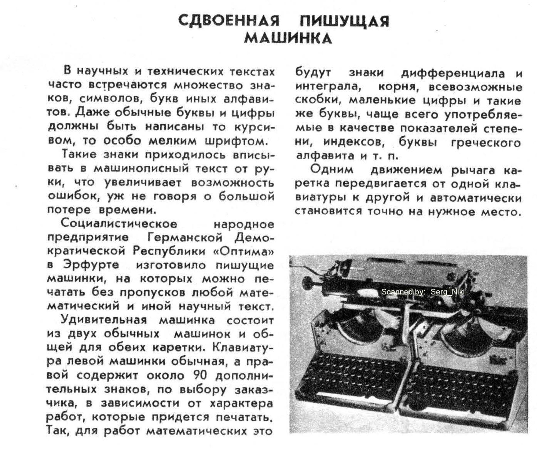 Договор На Услуги Копирайтера