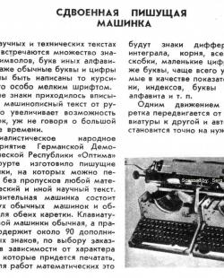 Редактирование и вычитка